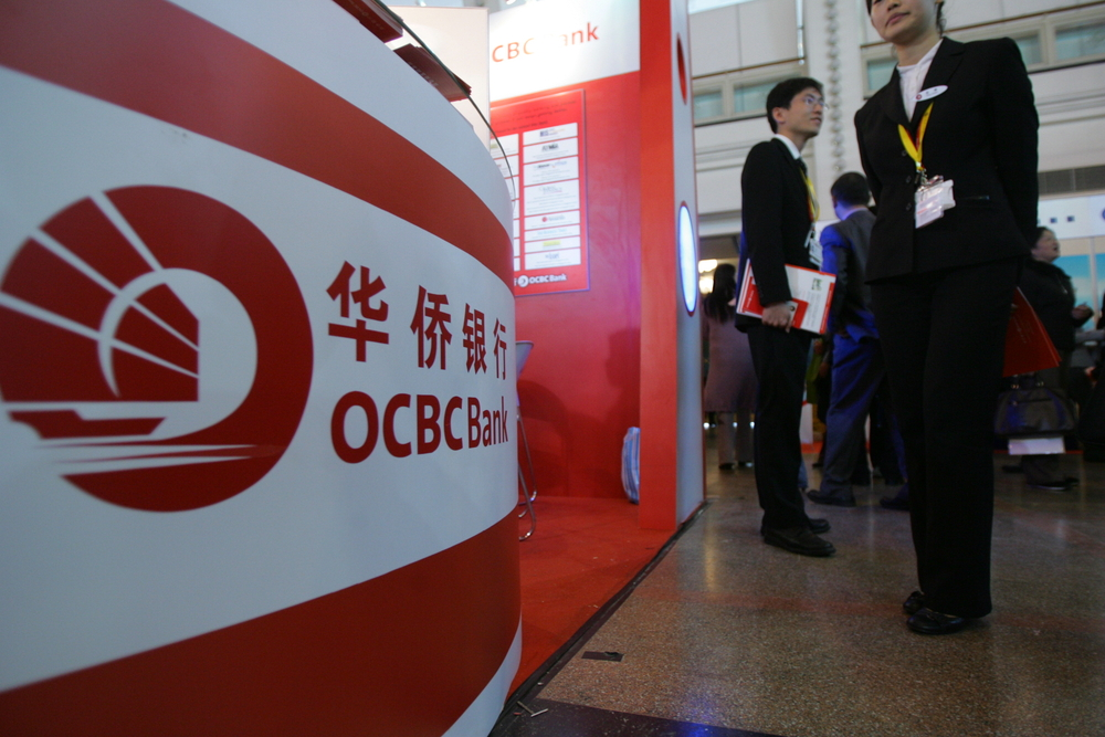 OCBC Bank Introduces Face Verification for ATM Banking Transactions